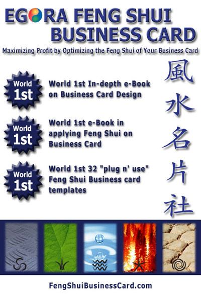 Feng Shui Business Card e-Book Full size